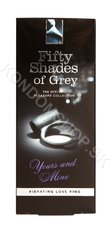 Fifty Shades of Grey Yours and Mine